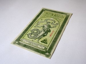 handmade banknote bill custom
